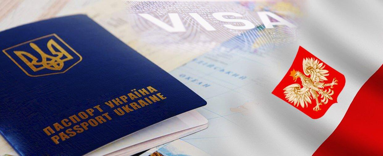 oformlenie-vizu-v-Polshu
